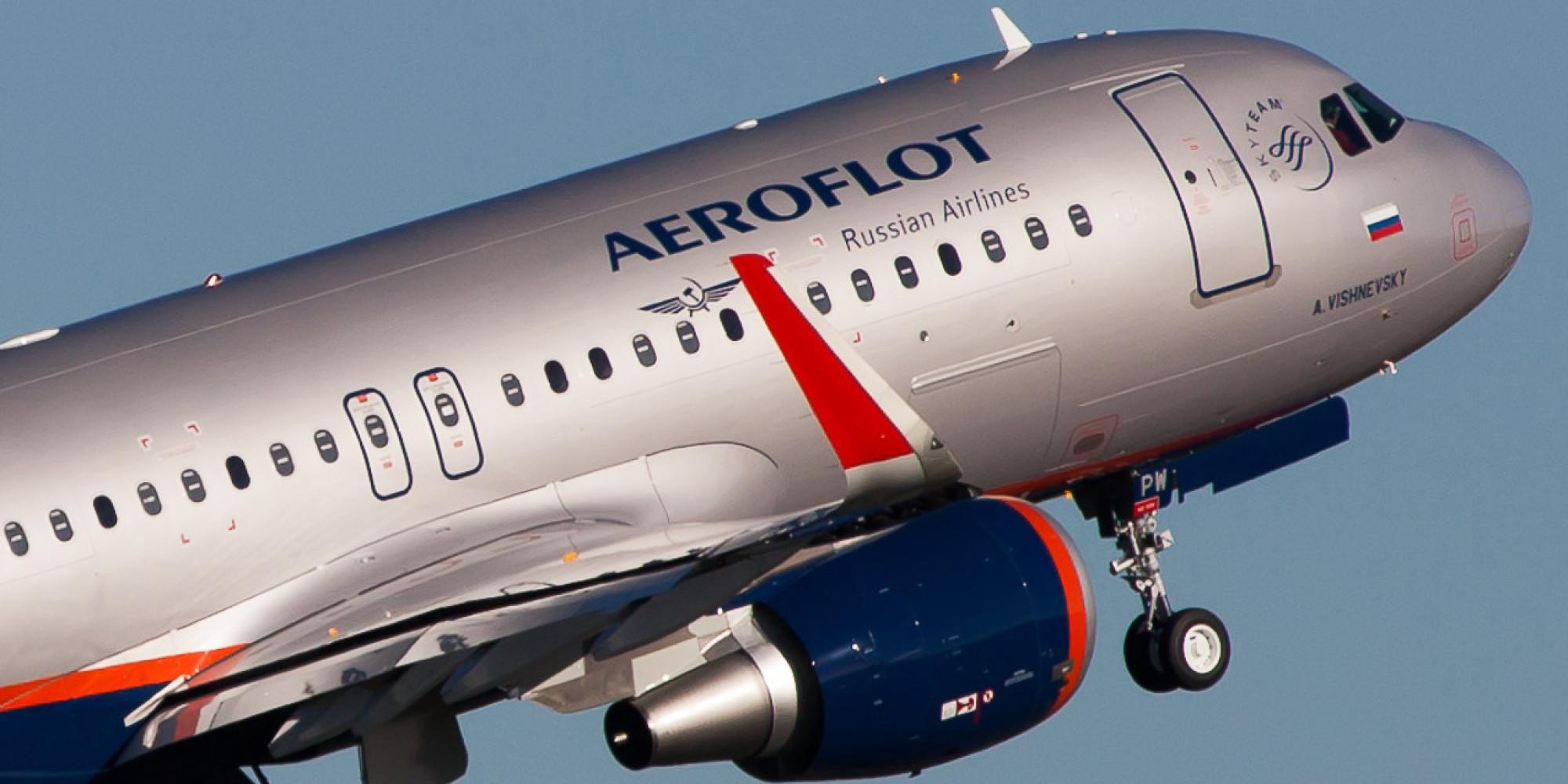 Resultado de imagen para Aeroflot
